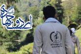 آغاز ثبت نام اردوی جهادی بسیج شهید مطهری زمان آباد