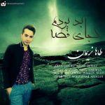 گفتگو ي اختصاصي با آقاي طاها نريمان خواننده و آهنگ ساز