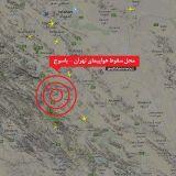 اسامی ۵۵ از مسافران پرواز سقوط کرده تهران – یاسوج