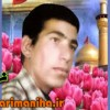 شهيد ناصر نريماني
